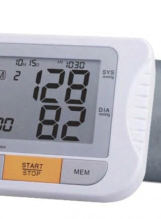 IHB Arrhythmia Detection Blood Pressure Monitors
